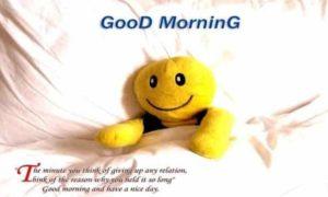 good morning heart